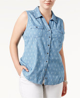Style&Co. Style & Co Plus Size Pineapple Daze Printed Denim Shirt, Created for Macy's