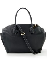 J.Mclaughlin Kinsley Leather Tote