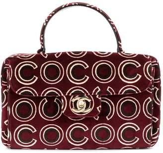 Chanel Pre-Owned 2002-2003 CC velvet hand bag