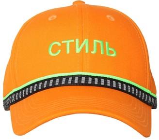 Heron Preston Ctnmb Embro Cotton Canvas Baseball Hat