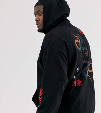 Asos Design DESIGN Plus oversized longline hoodie with snake back & sleeve print-Black