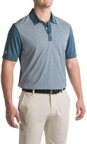 adidas ClimaChill® Stripe Polo Shirt - Short Sleeve (For Men)