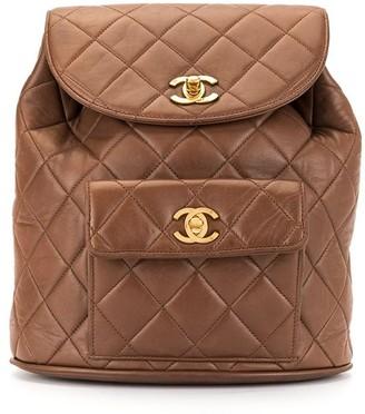 Chanel Pre-Owned 1995's Turn-lock Rucksack