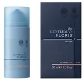 Floris No.89 Shaving Oil (30 ML)