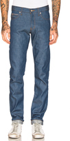 Naked & Famous Denim Super Skinny Guy Sunrise Selvedge 10oz