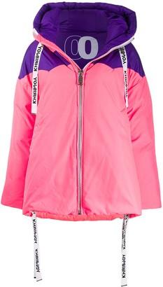 KHRISJOY Colour Block Oversized Puffer Jacket