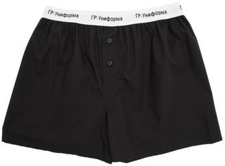 Gr Uniforma GR-Uniforma Black Cotton Poplin Boxers
