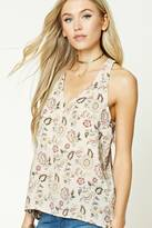 Forever 21 FOREVER 21+ High-Low Floral Tank Top