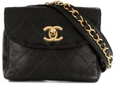 Chanel Pre Owned Cosmos Line CC chain belt bag