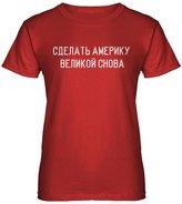 Indica Plateau Womens Make America Russian Again T-Shirt