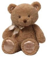 """Gund My first Teddy Tan 15"""""""