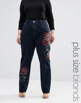 Alice & You Oversized Rose Embroidered Skinny Jeans