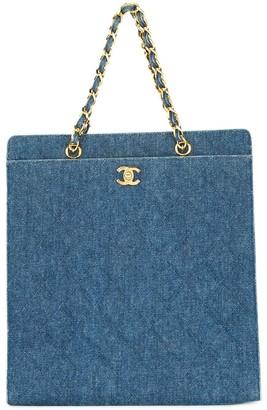 Chanel Pre Owned 1997-1999 CC chain denim tote bag
