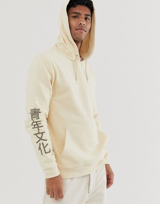 Asos Design DESIGN hoodie with japanese sleeve print in off white-Beige