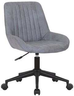 George oliver turco task chair