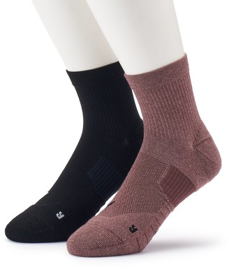 Nike Men's 2-pack Multiplier Ankle Socks