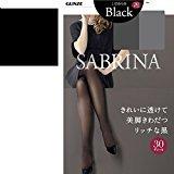 Sabrina Gunze Black Tights 30 Denier Size L - LL - 026 Black