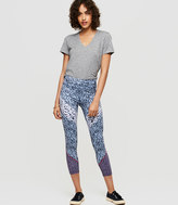 Lou & Grey Form Iced Streeeetch Leggings