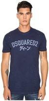 DSQUARED2 Long Cool Fit Japanese Indigo T-Shirt Men's T Shirt