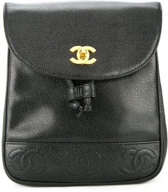 Chanel Pre Owned 1996-1997 CC lock backpack