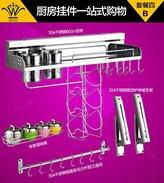 BGmdjcf 304 Stainless Steel Kitchen Racks Of Spices And Seasoning Paste Wall-Wielder Admit Rack , Kitchen Kitchen Kits 4 B)