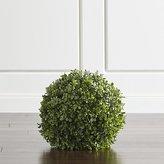 "Crate & Barrel Topiary Ball 12"""