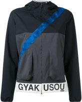 Nike Gya colour block jacket - women - Polyester - S