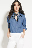 Forever 21 FOREVER 21+ Patch Pocket Denim Shirt