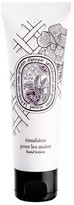 Diptyque Eau Rose Emulsion (Limited Edition)