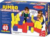 Melissa & Doug Children's Deluxe Jumbo Cardboard Blocks