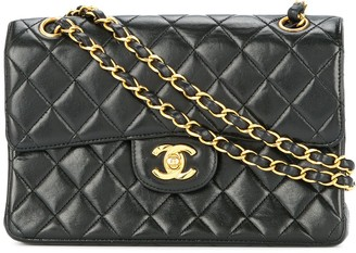 Chanel Pre-Owned 1996-1997 double flap chain shoulder bag