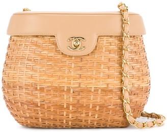 Chanel Pre Owned 1997-1999 Chain Basket Shoulder Bag