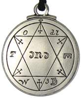 Pepi Talisman For Good Health Seal of Solomon Pentacle Pendant Hermetic Enochian Kabbalah Pagan Wiccan Jewelry