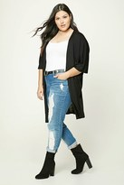 Forever 21 FOREVER 21+ Plus Size Open-Front Cardigan