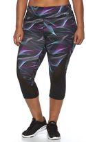 Plus Size FILA SPORT® Technibeam Capri Workout Leggings