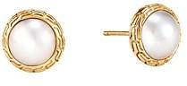 John Hardy 18K Gold Classic Chain Mabe Cultured Freshwater Pearl Stud Earrings
