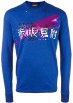 DSQUARED2 'Japan Punk' splatter sweatshirt