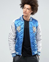 Billionaire Boys Club Vegas Souvenir Jacket in Quilted Satin