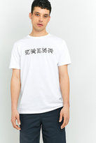 Soulland Animal T-shirt