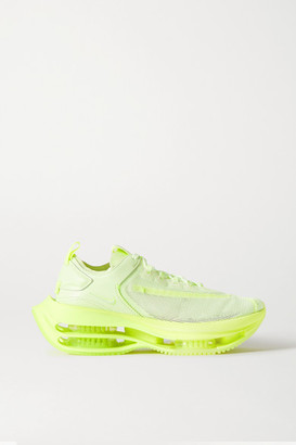 Nike Double Stack Mesh And Leather Sneakers - Yellow