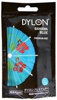 Dylon Hand Dye, Powder, Bahama Blue 50g