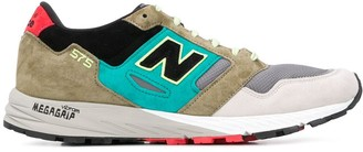 New Balance 575 Sneakers