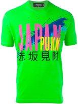 DSQUARED2 'Japan Punk' T-shirt