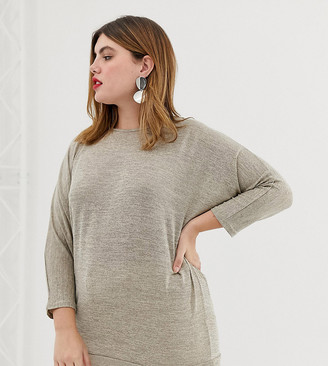 New Look Curve button through tee