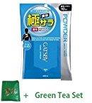Gatsby Ice Deodorant Body Paper Pocket - Cool Citrus - 1box for 10pcs (Green Tea Set)