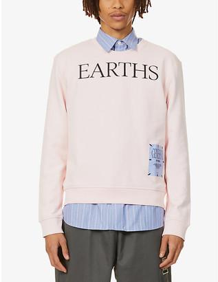 McQ Text-embroidered cotton-jersey sweatshirt