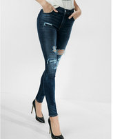 Express high waisted stretch+ performance distressed jean leggings