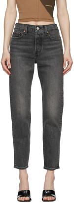 Levi's Levis Grey Wedgie Icon Jeans