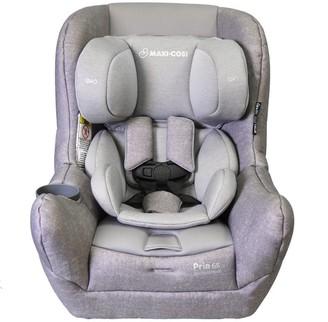 Maxi-Cosi Pria Convertible Car Seat Nomad Grey