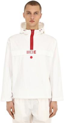 Iise Hooded Zip-up Anorak Jacket